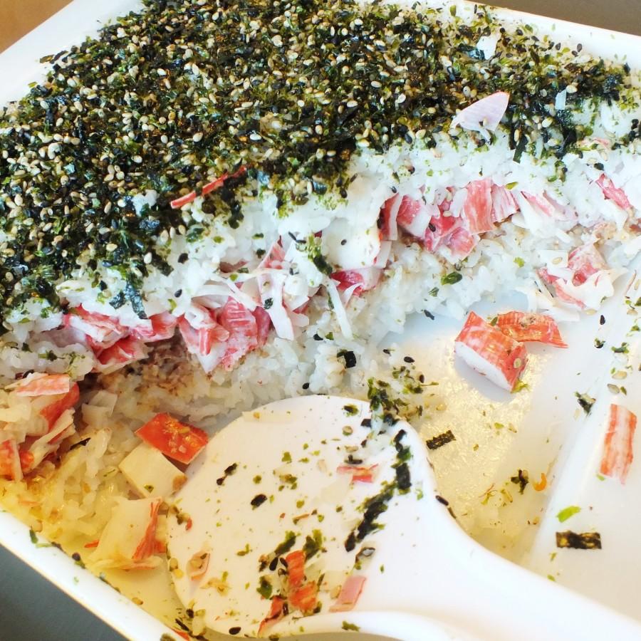 recipe: crab meat sushi filling [30]